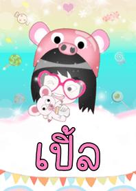 Ple - Cute Theme (Pink) V.2