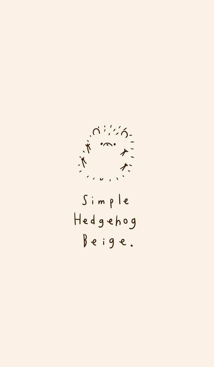 Simple beige hedgehog.
