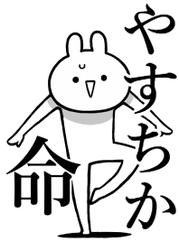 Like Themie[Yasuchika]