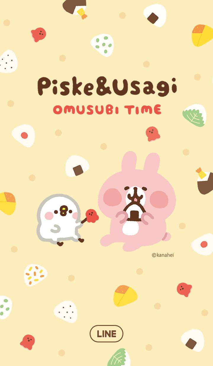 피스케&우사기의 주먹밥 타임