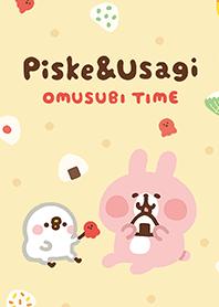 Piske和Usagi就是愛飯糰