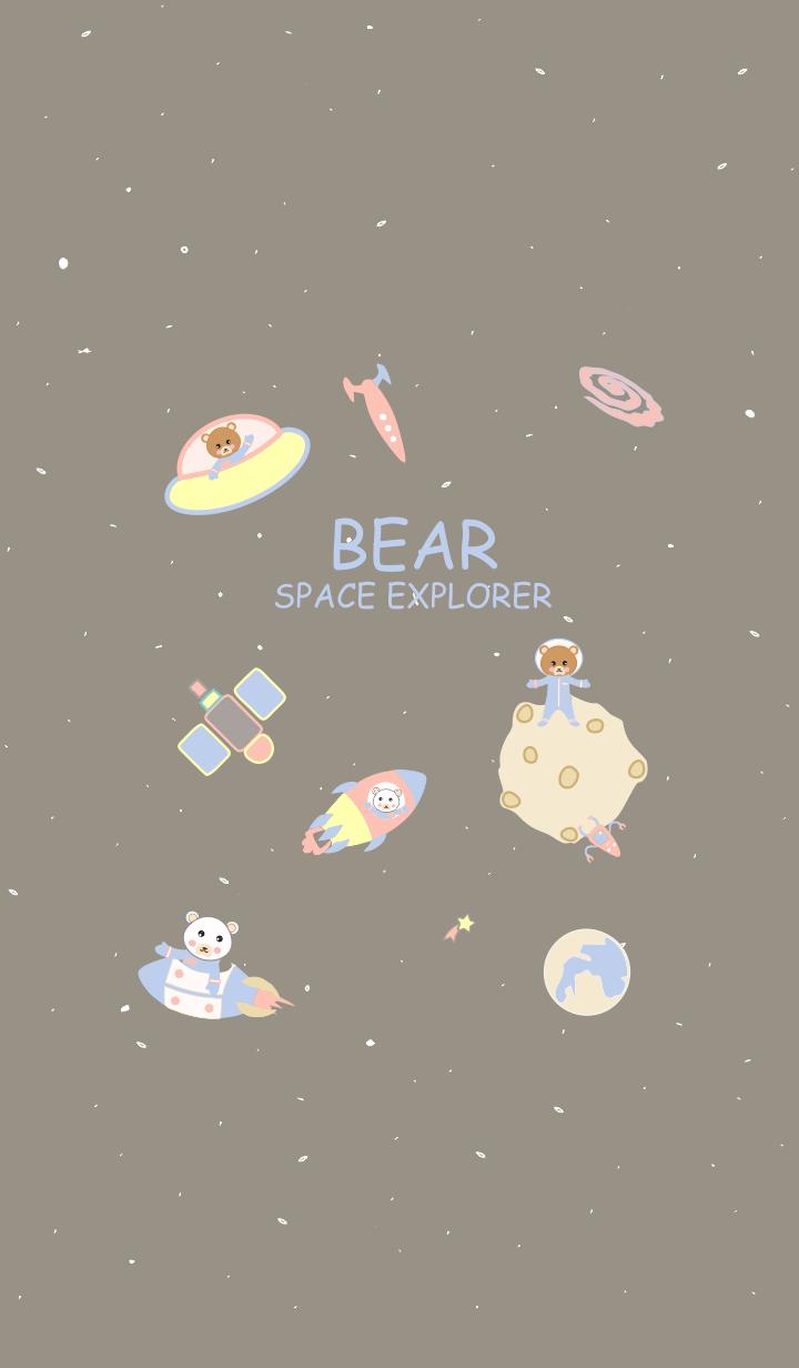 熊太空探索者