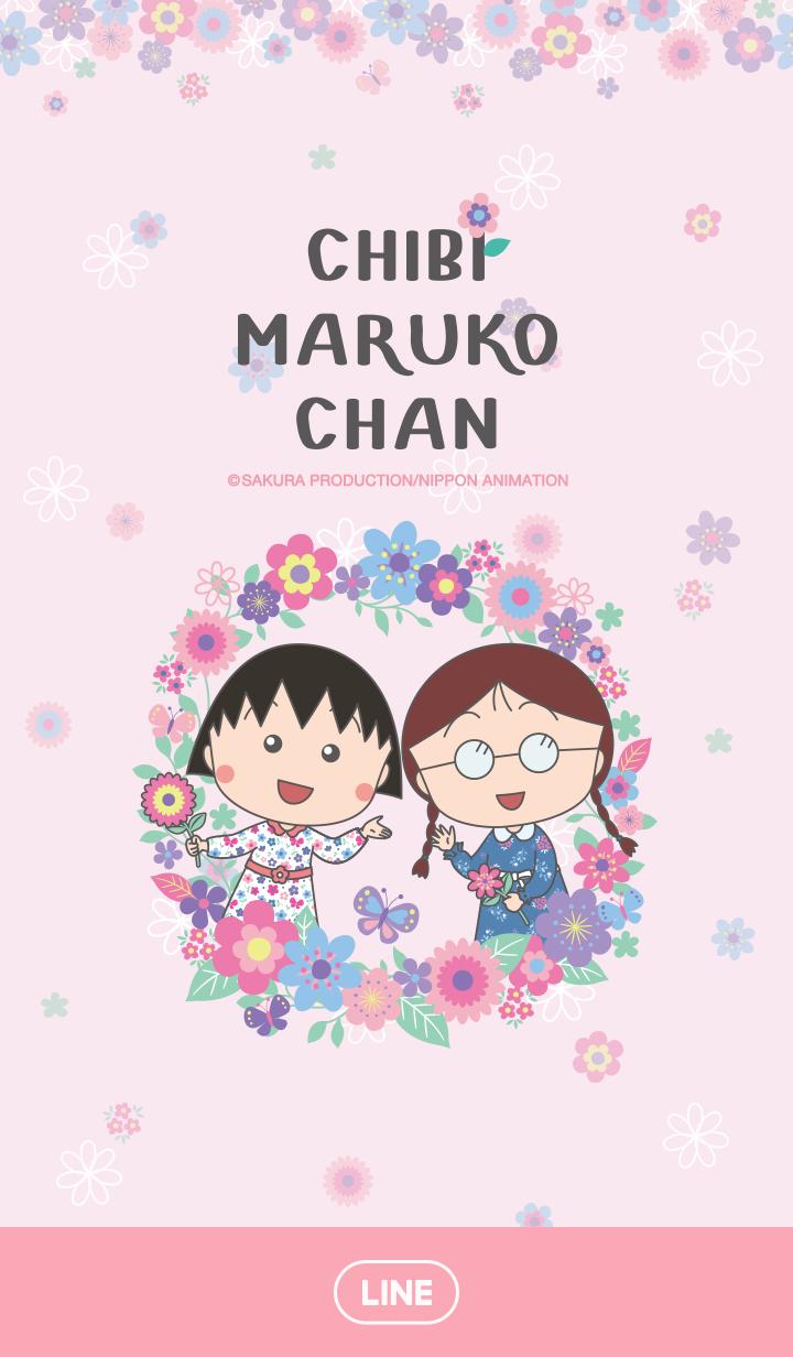 Chibi Maruko Chan Flower Party