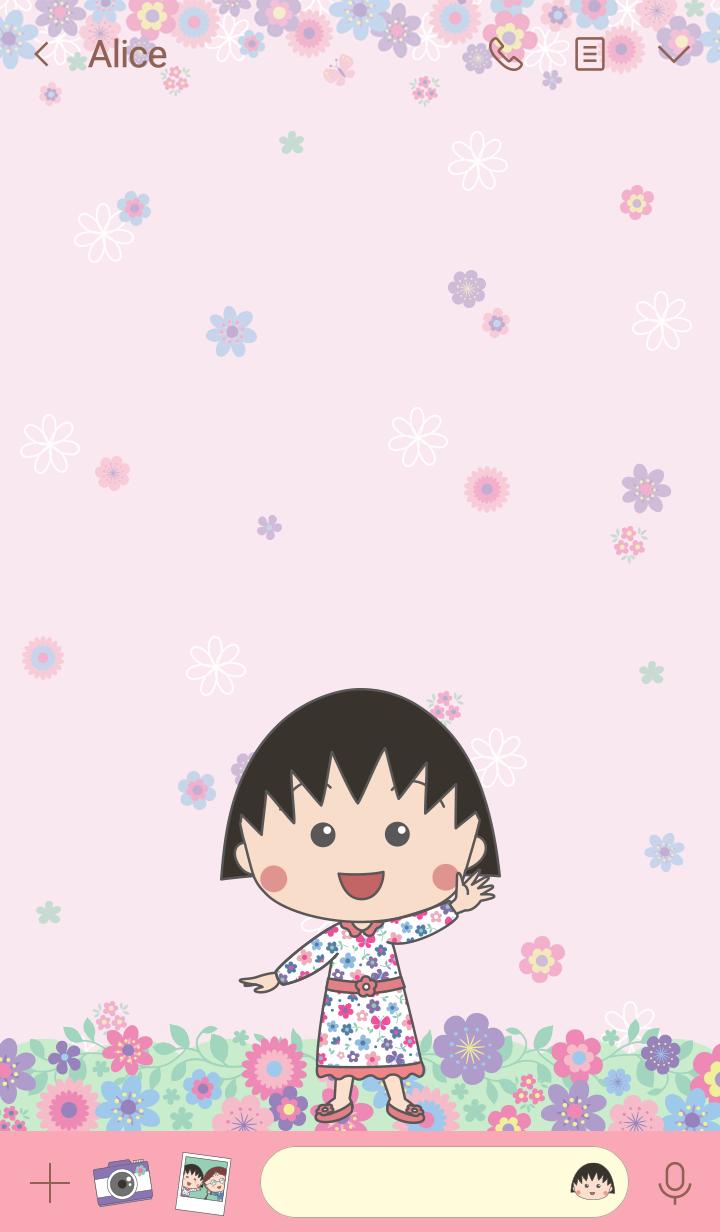 จิบิมารุโกะจัง ปาร์ตี้ดอกไม้