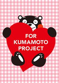The theme of KUMAMON(pink color)