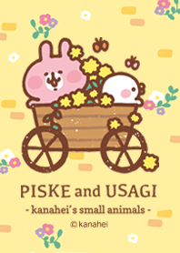 Piske & Usagi Flower gardening