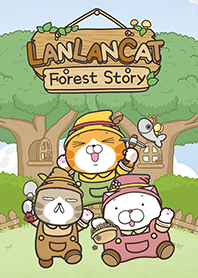 白爛貓☆森林物語☆
