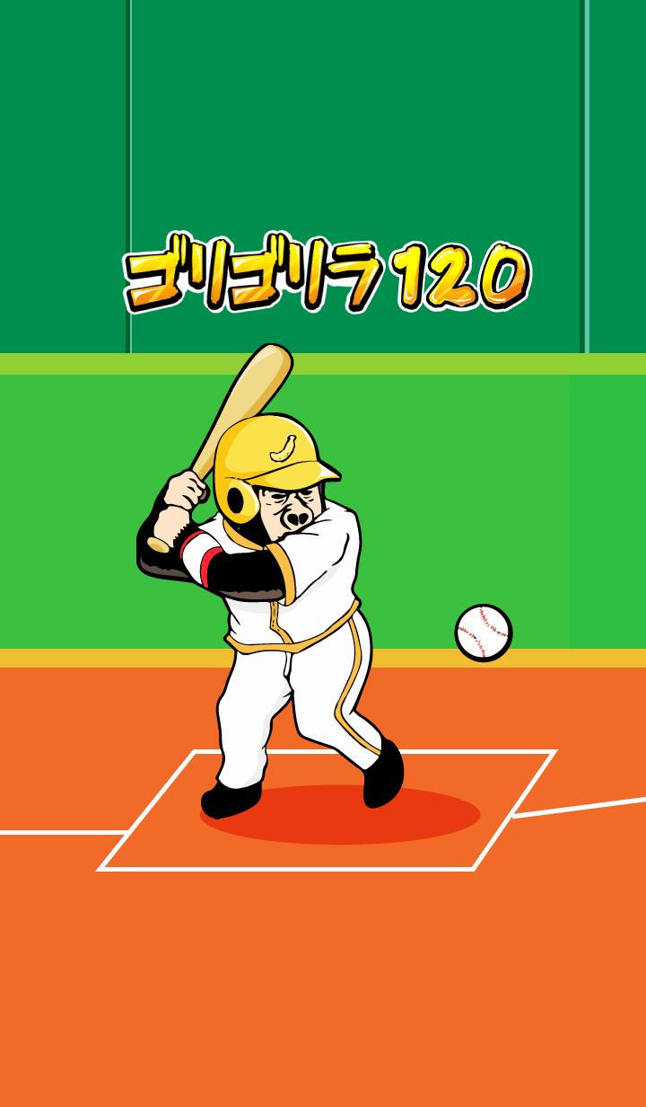 Gorilla Gorilla 120 Baseball