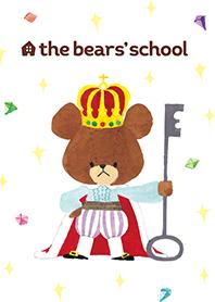 The Bears' School 3 สมบัติของแจ็คกี้