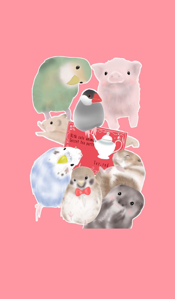 与可爱的动物的秘密茶会 版本红色