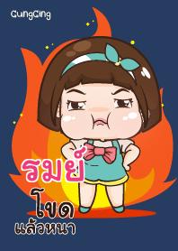 TOM5 aung-aing chubby_N V10