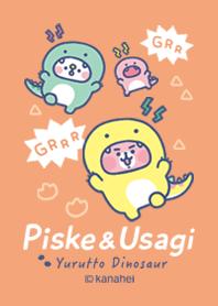 Piske & Usagi Yurutto Dinosaur