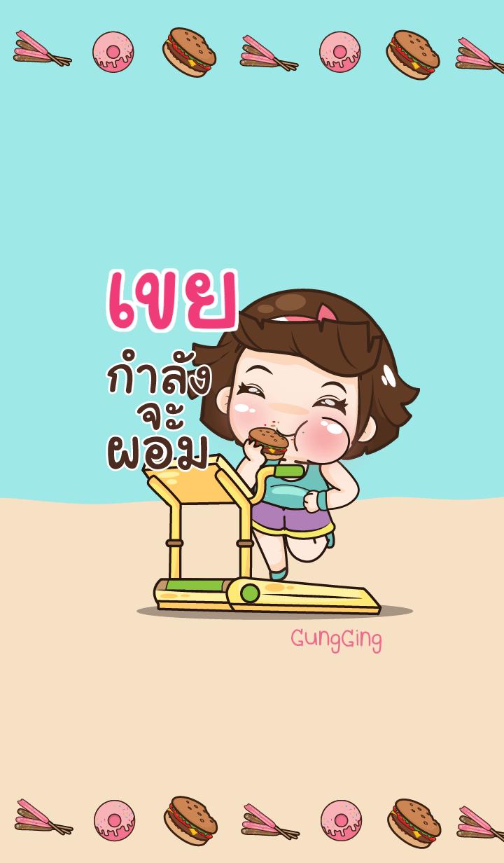 KEI aung-aing chubby V01
