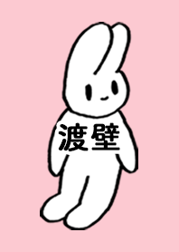 TOKABE by nekorock no.6904