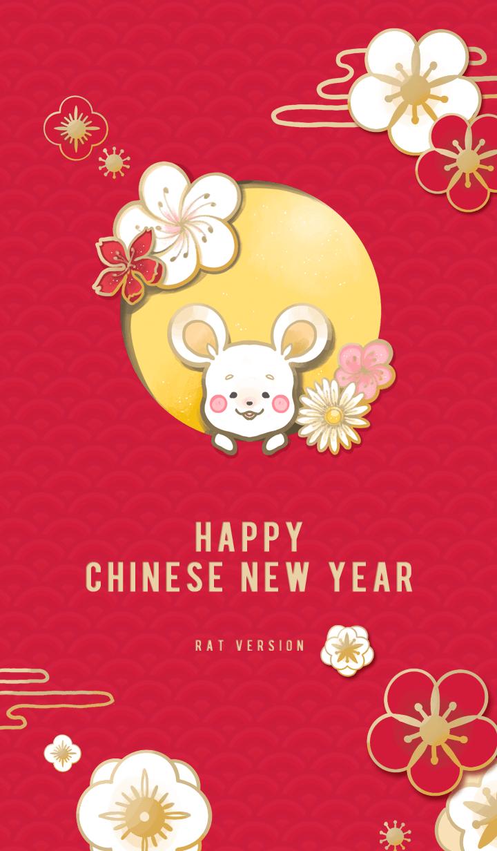 Happy Chinese New Year (Rat Version)