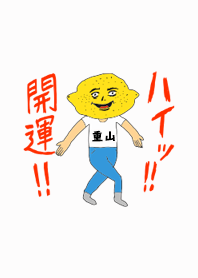 HeyKaiun SHIGEYAMA no.7131