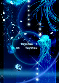 Jellyfishes which sway in #cool *03