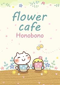 花與Cafe「溫柔的夥伴們」