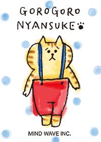 Lazy Nyansuke