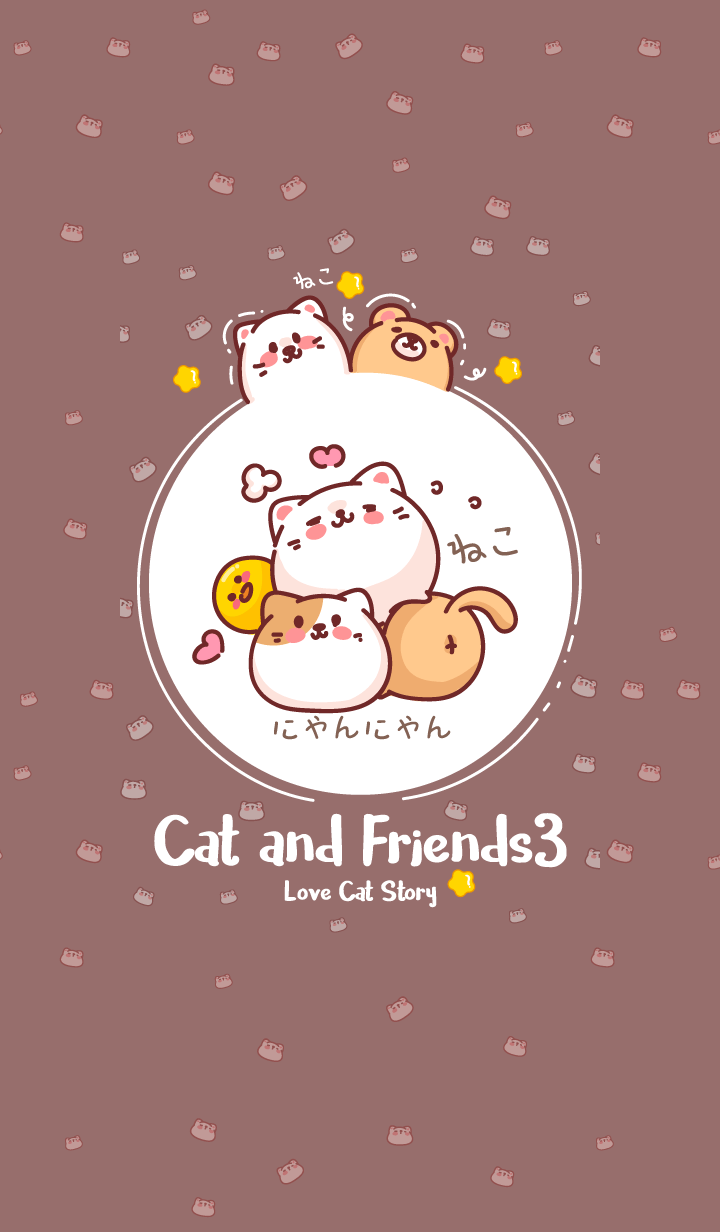 Cat and Friends3