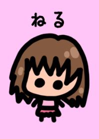 Neru's theme is very cute