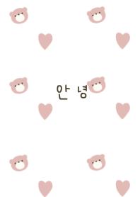 Bear and heart. Korean.