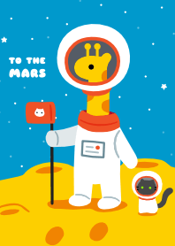 To The Mars
