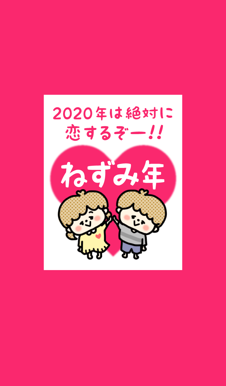 2020 Happy new year. Mouse. No,79