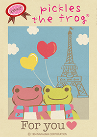 pickles the frog -Sweet Heart-
