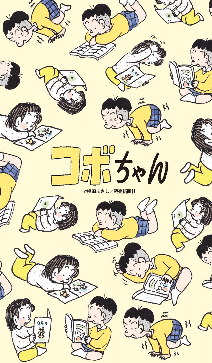 Kobochan Vol.4