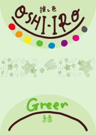 I found my OSHI-IRO , Green-100