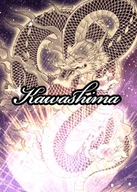 Kawashima Fortune golden dragon