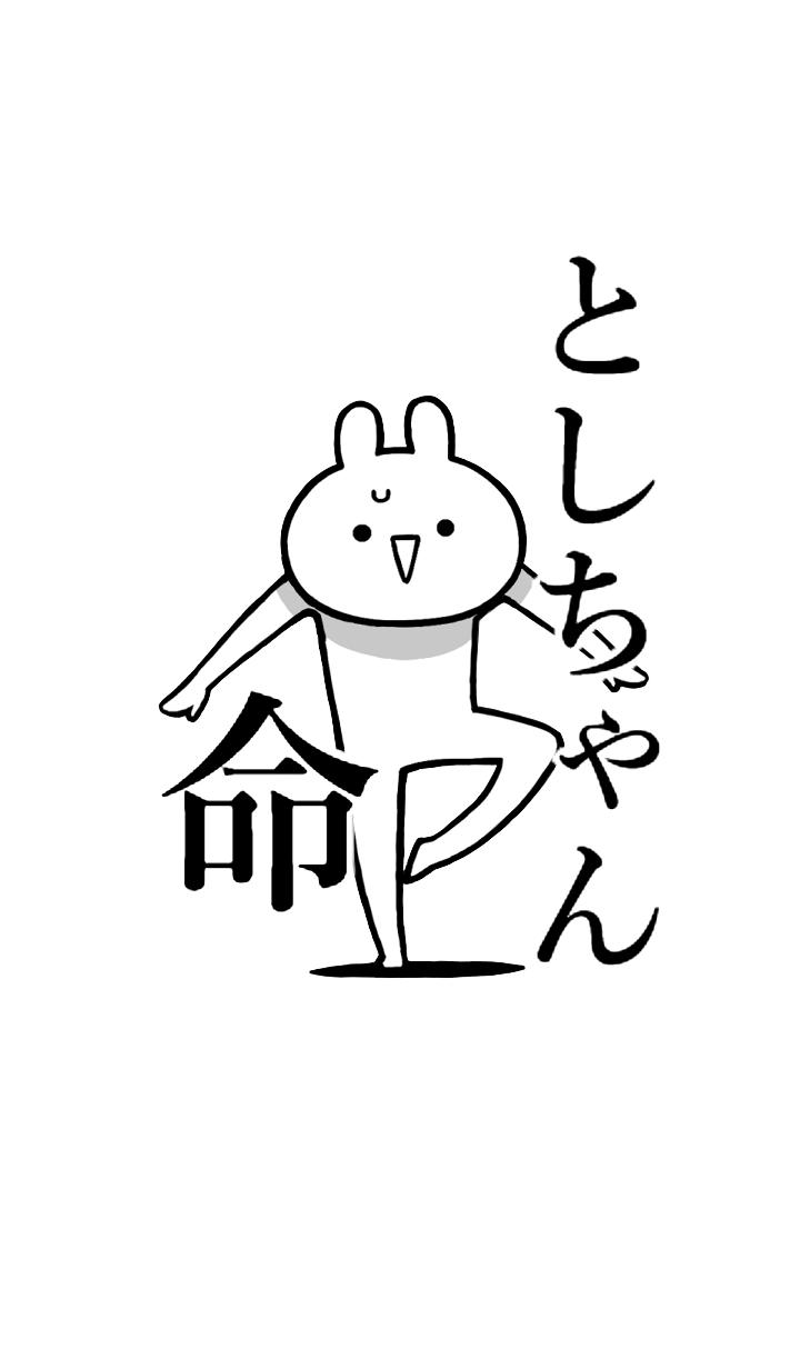 Like Themie[Toshi-cyan]