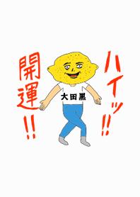 HeyKaiun OOTAGURO no.8842
