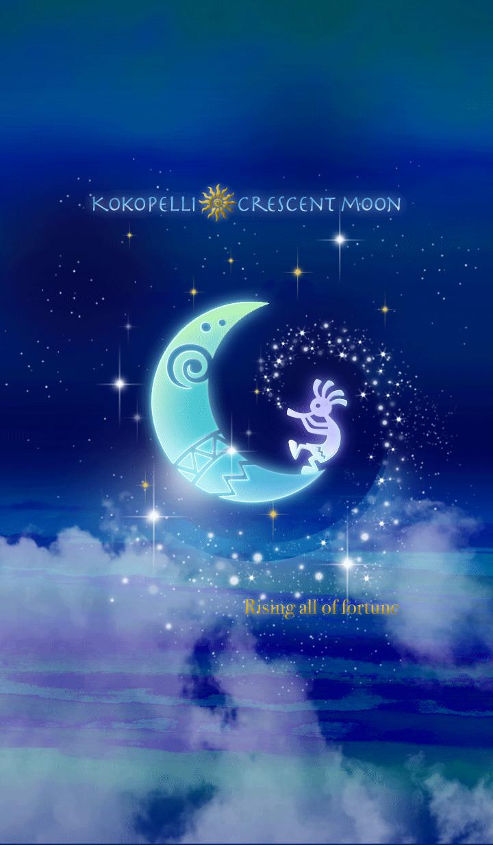 Fortunate spirit Kokopelli in night sky
