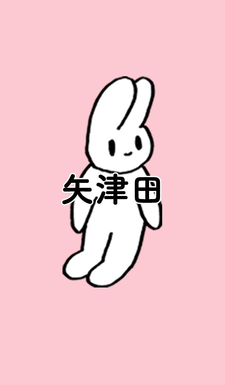 YATSUDA by nekorock no.11066