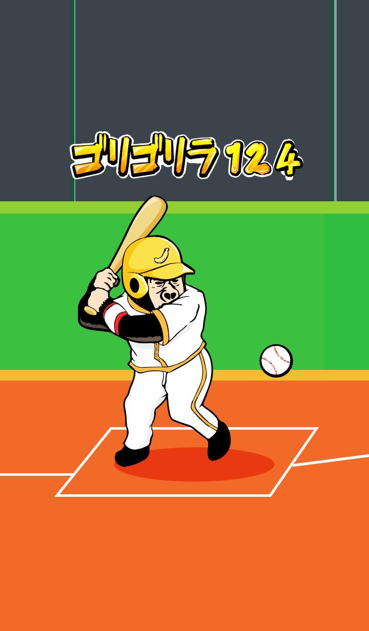 Gorilla Gorilla 124 Baseball