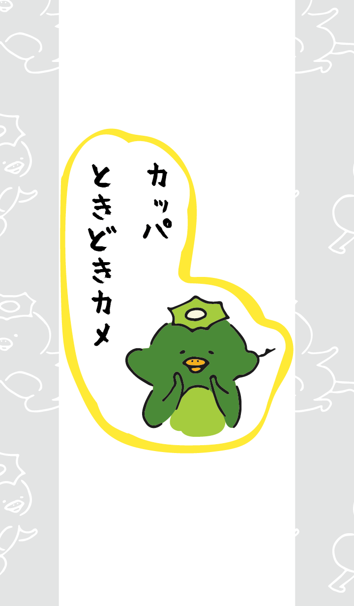 A kappa and sometimes turtle.