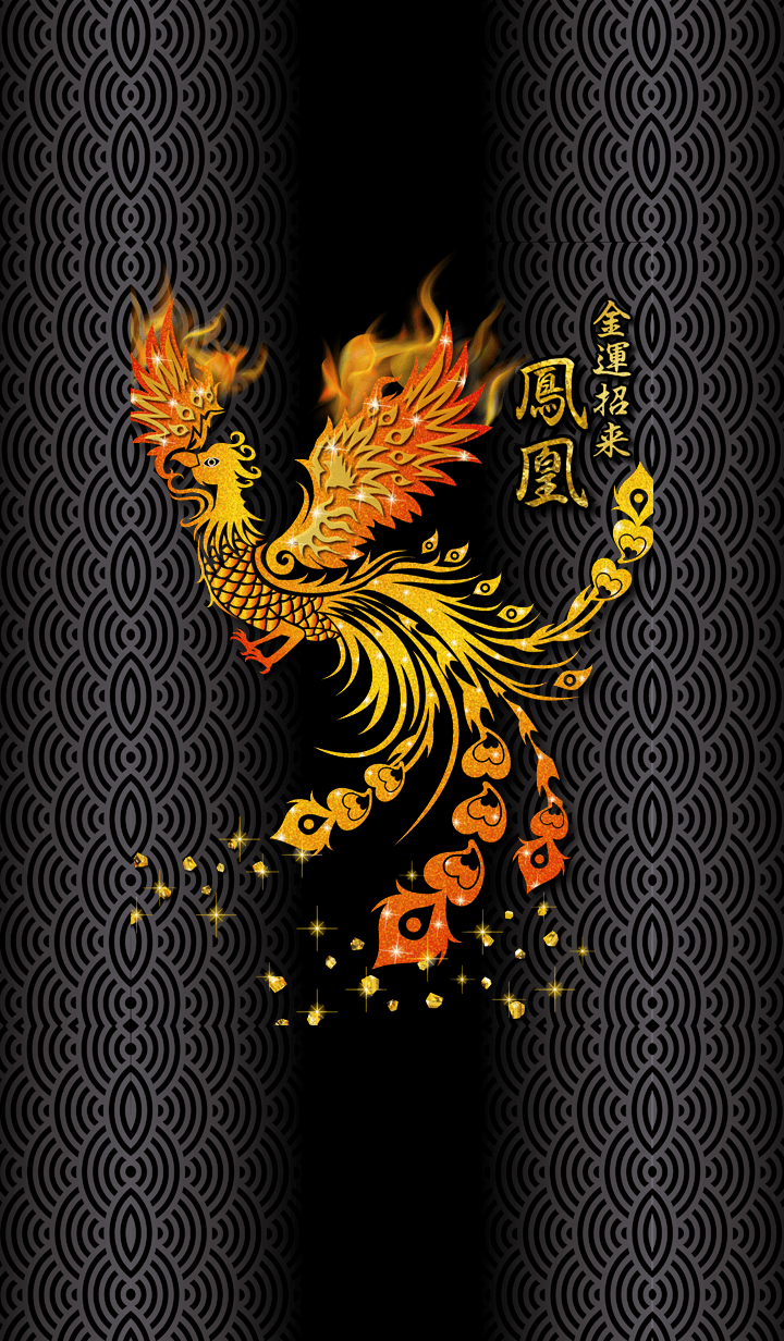 Phoenix ''Attract good fortune''*