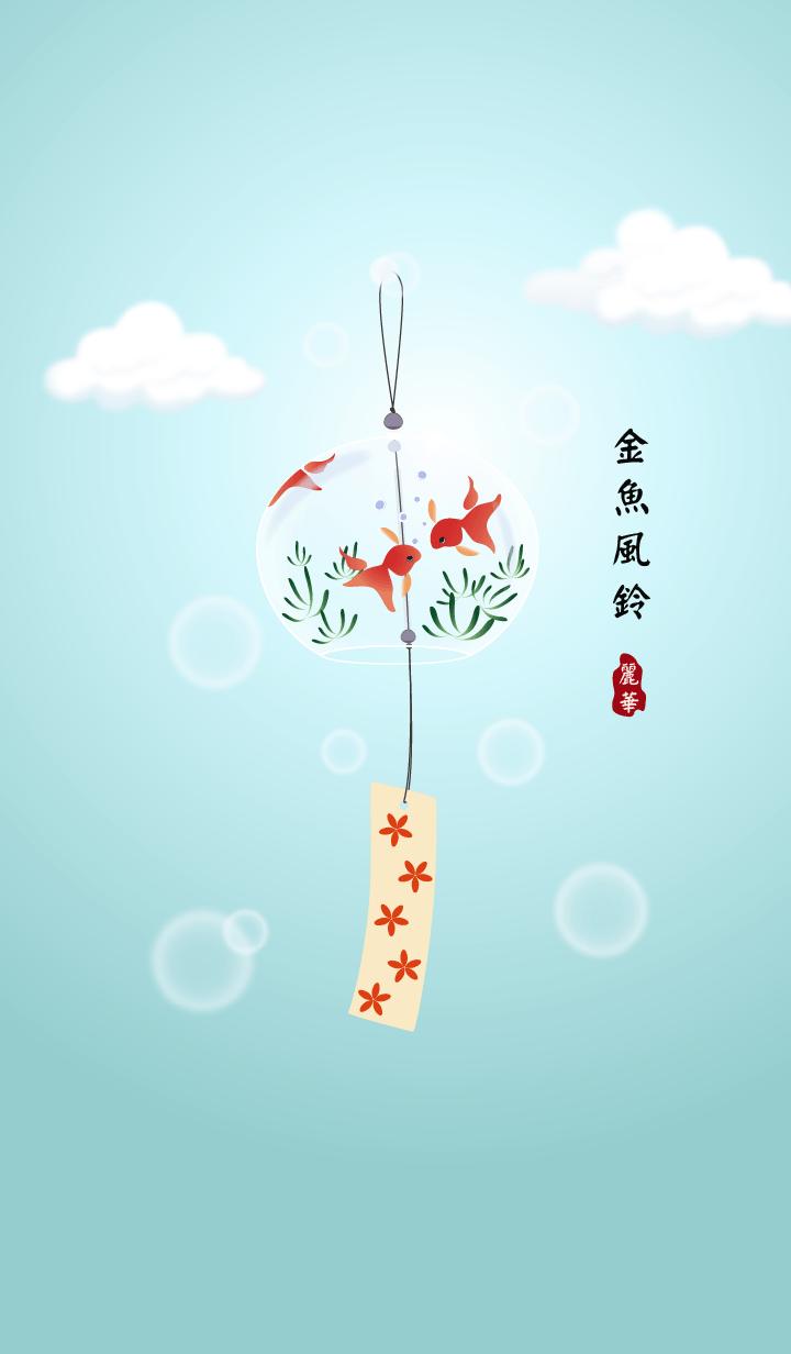 Gold fish wind bell