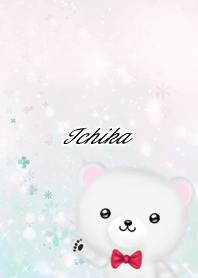 Ichika Polar bear gentle