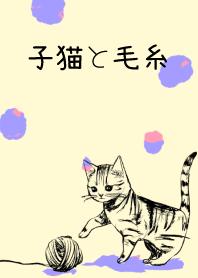 Kitten and Yarn(jp)