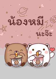 Bear & Bubble milk tea