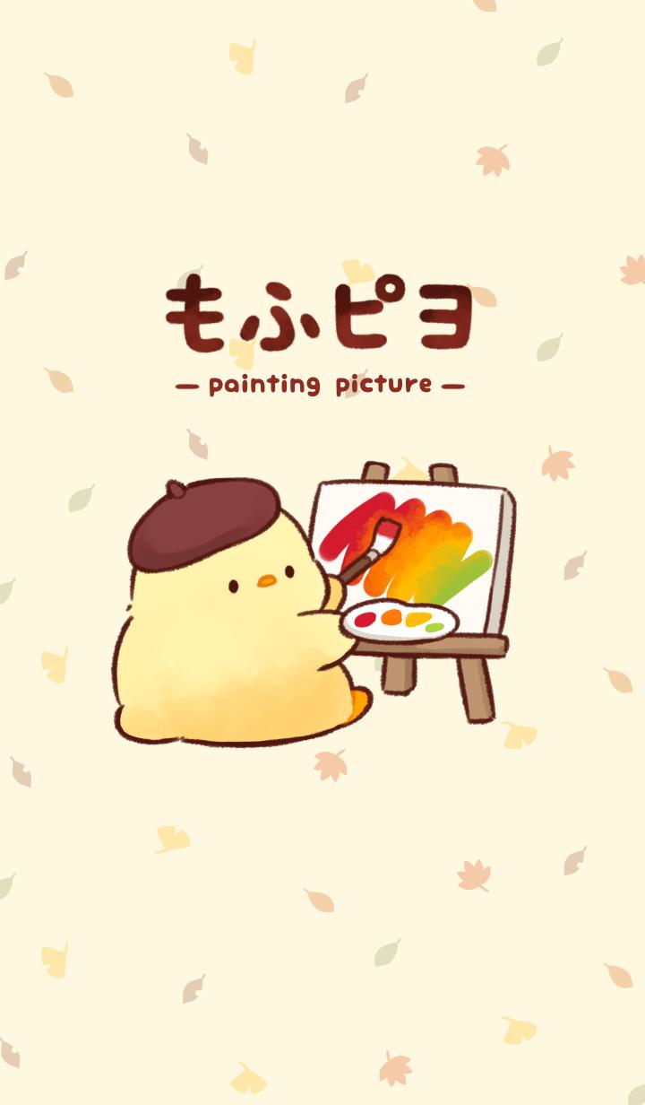 もふピヨ(お絵描き)