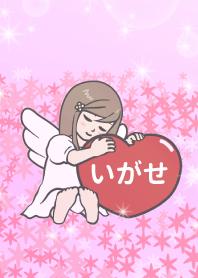 Angel Therme [igase]v2