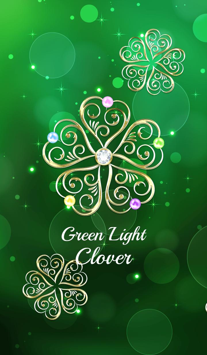 Fortune rise !? Green Light Clover !!.
