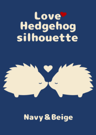 Love Hedgehog silhouette