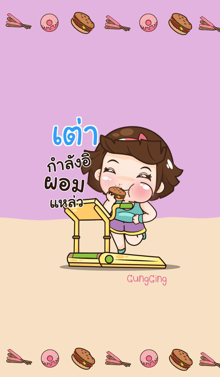 TAO aung-aing chubby_S V01