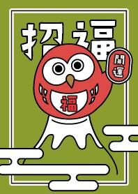 Lucky Owl. Mt.Fuji / POP / Green ver.