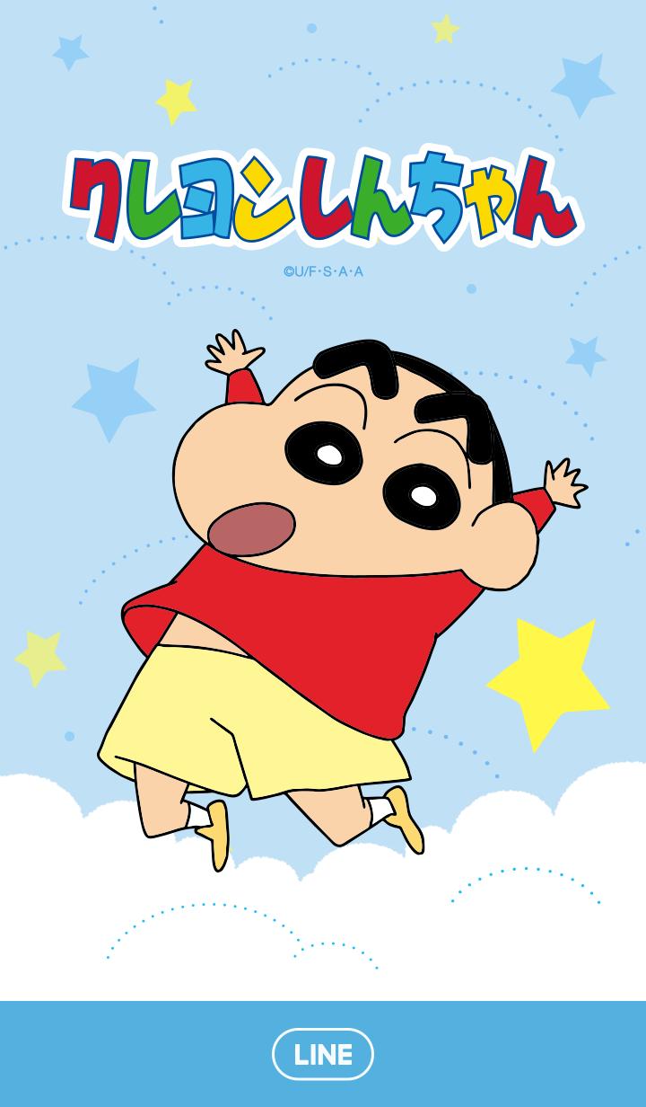 Crayon Shinchan Sleepyhead